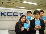KCCSキャリアテック株式会社/未経験者から経験者に活躍のチャンス【エンジニア】