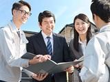 日本eリモデル株式会社の求人情報