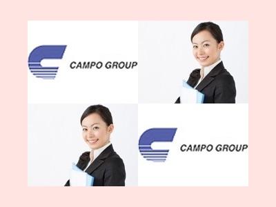 カンポグループ/【事務スタッフ(各種)】 ※パート・アルバイト