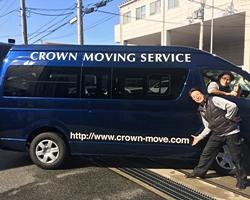 株式会社クラウンムービングサービス・株式会社C-MOVE Consulting/[神戸] 海外引越の【梱包・搬出スタッフ】☆未経験歓迎