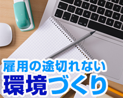株式会社セレクティ/ITエンジニア【SE・PG・サーバーエンジニア・テクニカルサポート】