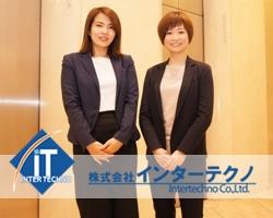 株式会社インターテクノ/【建築系CADオペレーター】★月給24万円〜35万円