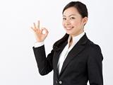 イーエスト株式会社/SAPエンジニア★ユニークな制度が◎月給30万〜50万円