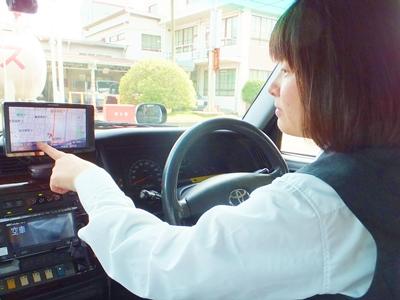 阪急タクシー株式会社の求人情報