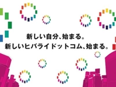 株式会社ウィルエージェンシー HR本部 神戸支店/食品製造スタッフ(デパチカグルメの製造)