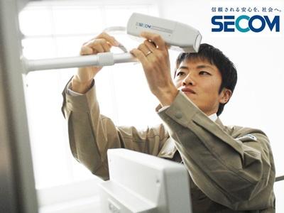 セコム株式会社 テクノ事業本部の求人情報