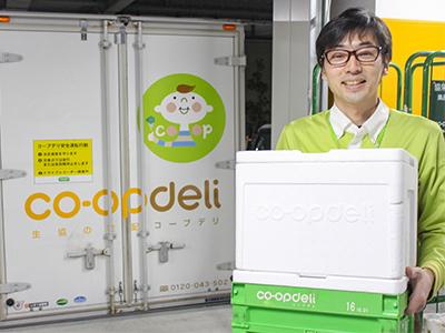 株式会社トラストシップ/食品等の配送ドライバー/未経験歓迎!月給26.4万以上!
