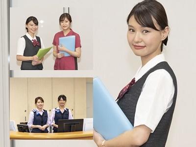 株式会社日本ビジネスデータープロセシングセンター/【未経験OK】救急外来受付スタッフ 5000575