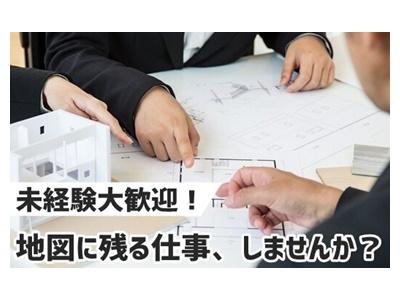 共同エンジニアリング株式会社/5年後高収入【施工管理】若手活躍中¥建設1年経験から大歓迎◎全国可能